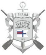 Ответ на письмо Федерации гребного спорта Санкт-Петербурга